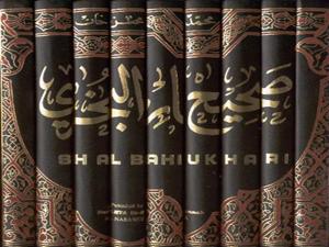 download kitab bukhari, free download kitab bukhari