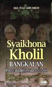 berdirinya NU, ormas islam terbesar di dunia, daftar ormas islam indonesia, ormas islam terbesar di dunia
