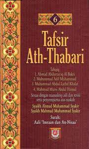 kajian sejarah tafsir thabarim download tafsir thabari